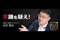 tamura_index_02